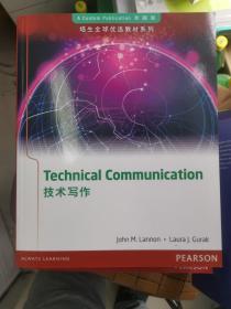技术写作Technical Communication