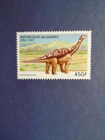外国邮票  几内亚邮票 恐龙(无邮戳新票)