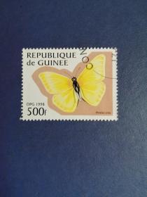 外国邮票 几内亚邮票  蝴蝶(盖销票)
