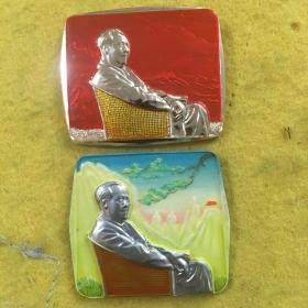 毛主席像章藤椅2枚