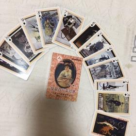 收藏扑克牌早期自行车欣赏宁波三A扑克牌绘画艺术经典作品欣赏