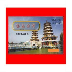 收藏扑克牌宝岛台湾扑克宁波三A集团出品内塑盒包装NO.SAWHL绝版