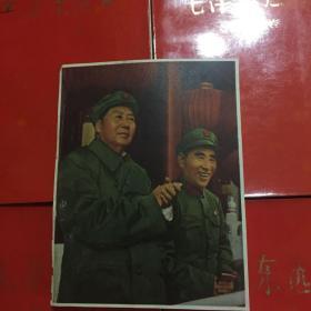毛选全五卷