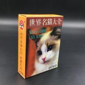 收藏扑克牌动物名猫名犬宠物卡片