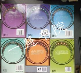 星轨是天空的道路1-6册(合售)