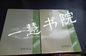 世界幼儿教育史 上下(两册合售)