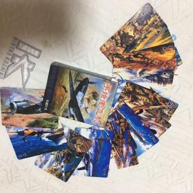 收藏扑克牌手绘老fei机国内外画家绘制的飞机主题54幅珍藏