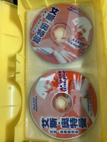 艾斯奥特曼VCD