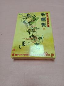 轩辕剑肆(4张碟,一本绘画本,一本说明书,一张回函卡)