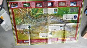 华夏地理:青藏高原公路旅游图