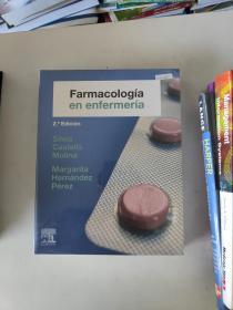 【外文原版】 Farmacología en enfermería 2 Edición 护理药理学2版