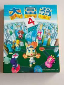 大富翁4 大盒版 游戏光盘