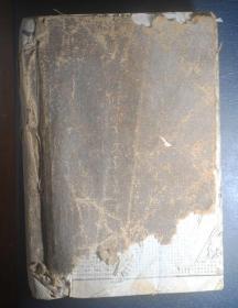 清代线装本:《康熙字典》二本合订