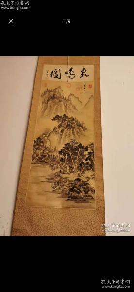 清代著名画家,王翚、山水