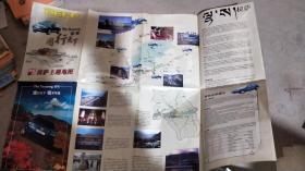 拉萨主题地图