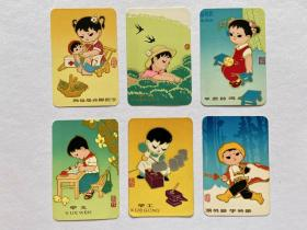 1977年-年历片(杭州书画社)