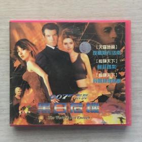 007系列 :黑日危机 (VCD光盘)