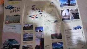 哈密主题地图