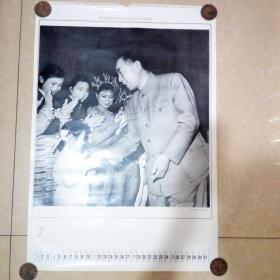 90年代周总理年画-1960年,周恩来在北京和小演员握手