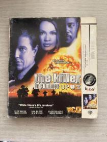 UP特工 (VCD光盘)