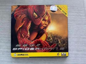 蜘蛛侠2(VCD光盘)