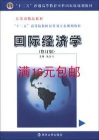二手正版满16包邮 农业经济学 第五版第5版 钟甫宁 9787109153028