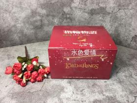 预售魔戒指环王日文评论社文库版寺岛龙一插画新装十卷盒装