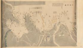 古地图1812-1843 江海全图 嘉庆十七年至道光二十三年前。纸本大小146.58*85.34厘米。宣纸艺术微喷复制。350元包邮