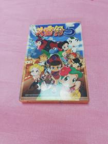 【游戏光盘】大富翁5(2CD+说明书、回函卡)