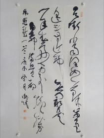 保真书画,当代名家,书法篆刻名家,翟卫民四尺整纸书法一幅138×69。