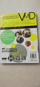 【正版新书】服装店铺陈列VMD视觉营销 (一版一印 附有光盘)
