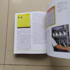 国际广告设计精品教程:广告设计基础(第2版)