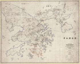 深圳香港0古地图1866 广东新安县全图彩绘本 美国国会图书馆藏本。纸本大小166.08*134.18厘米。宣纸艺术微喷复制。620元包邮