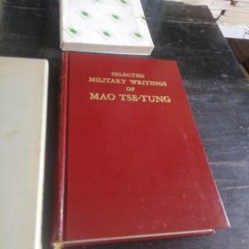 毛泽东军事文选 英文