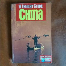 Insight Guide CHINA