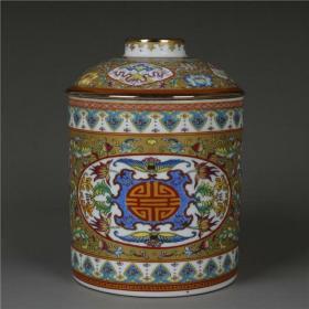 清珐琅彩金地寿字茶叶罐