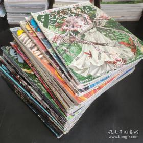 男生女生杂志2005年到2014年期间 金版55本 +10本别册合售 包邮