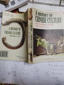 中国文化史(英文版)