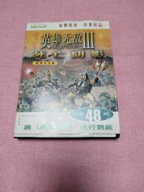 游戏光盘:英雄无敌3死亡阴影(1光盘 用户卡+手册)