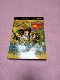 游戏光盘虚拟人生(1CD+使用手册+贴画+用户卡)
