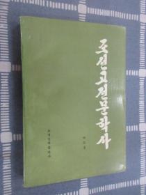 韩文书   共495页(详见图片)