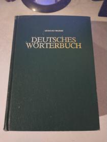 Wahrig Deutsches Wörterbuch 瓦里希德语词典