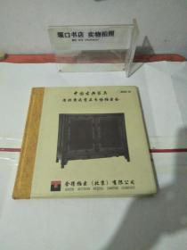 中国古典家具 清供案头赏石专场拍卖会2012,12