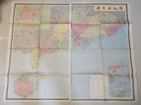 广东省地图双拼  请看清版权信息图五图六