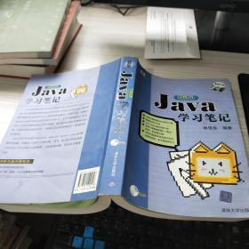 Java JDK6学习笔记
