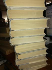鲁迅全集 [1--20卷精装 有护封有书盒1973年12月上海一版一印] 见描述9.5品缺11请看图