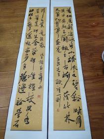 中国书法家协会会员  于亚明