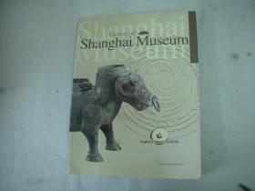 上海博物馆珍品