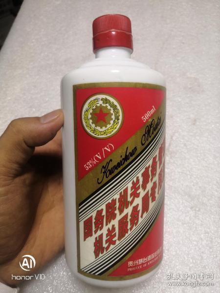 03年五星茅台酒瓶