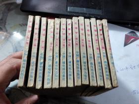 连环画大缺本:电视连续剧《红楼梦》13集全1987年一版一印,第13册缺封底 其他品不错
